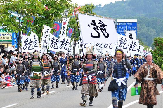 '08謙信公祭.JPG